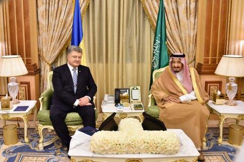 Украина и Саудовская Аравия подписали ряд документов о сотрудничестве