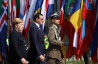 У Варшаві проходять заходи до 80-ї річниці початку Другої світової війни