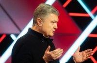 Порошенко закликає вакцинувати якомога більшу кількість українців і тим самим розірвати ланцюг захворювань