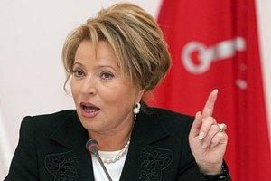 Россия не давила на Украину по вопросу евроинтеграции, - Матвиенко
