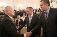 Константинов подякував парламенту Криму за анексію півострова
