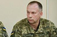 Командующий ООС Сырский задекларировал 646 тыс. гривен заплаты и машину