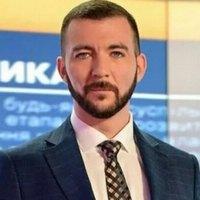Никифоров Сергій Сергійович