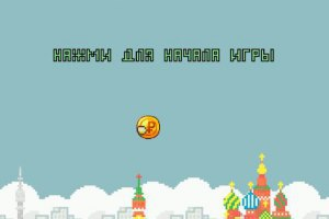 В Інтернеті створили гру на підтримку рубля