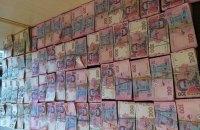 В Марьинке при пересечении КПВВ задержали женщину с 2 млн гривен наличными