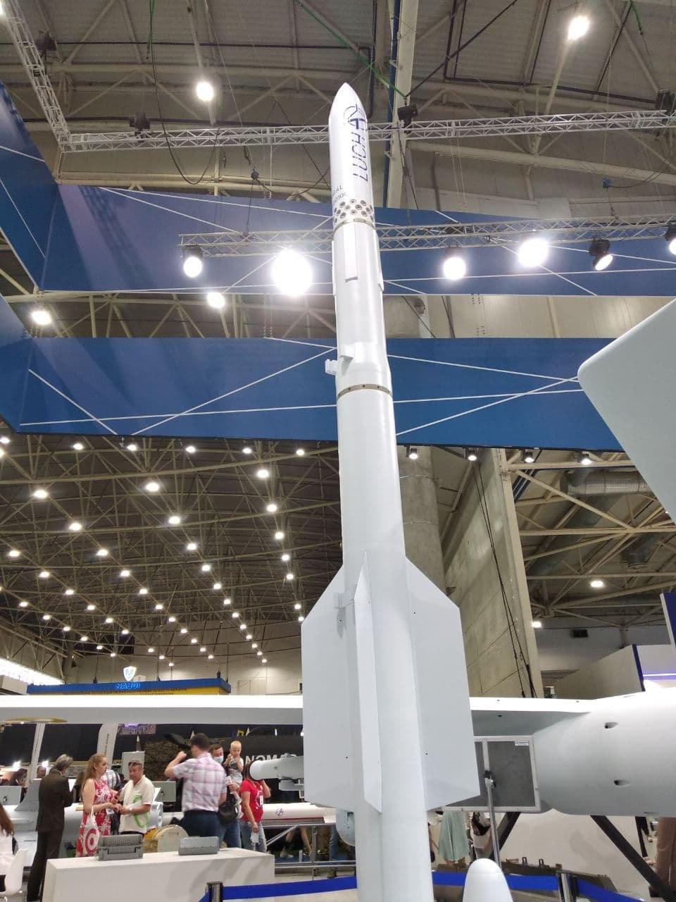 Українська уніфікована модульна ракета 'Корал' від ДККБ 'Луч' на виставці 'Зброя та Безпека-2021'