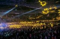 """В Минске милиция отбирала флаги Украины на концерте """"Океана Эльзы"""""""