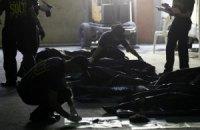 Пожежа на взуттєвій фабриці на Філіппінах: 72 жертви