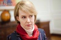 """Зеркаль в """"Нафтогазе"""" будет отвечать за суды с Россией"""