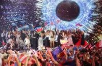 """Оголошено результати другого півфіналу """"Євробачення-2015"""""""