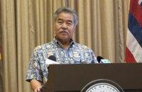 """Хибна ракетна тривога на Гаваях сталася тому, що """"натиснули не ту кнопку"""""""