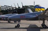 Виробник безпілотників Bayraktar заявив про намір встановити українські двигуни на всі моделі бойових дронів