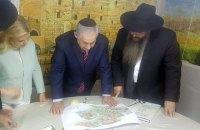 """Єврейська громада України запропонувала Ізраїлю шляхи вирішення """"депортаційного конфлікту"""""""