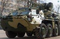 Директора КБ ім.Морозова звільнили за зрив контракту на постачання 45 БТР