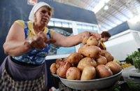 Овощи и фрукты дешевеют