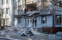Штаб АТО: боевики весь день обстреливали Авдеевку