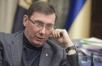 Луценко: херсонський губернатор не фігурує в справі Гандзюк