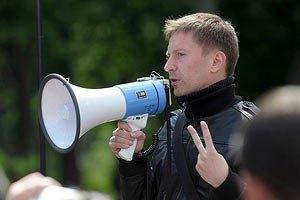 Активисты заняли помещение Министерства агрополитики