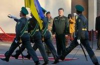 Порошенко перенес День защитника Отечества на 14 октября