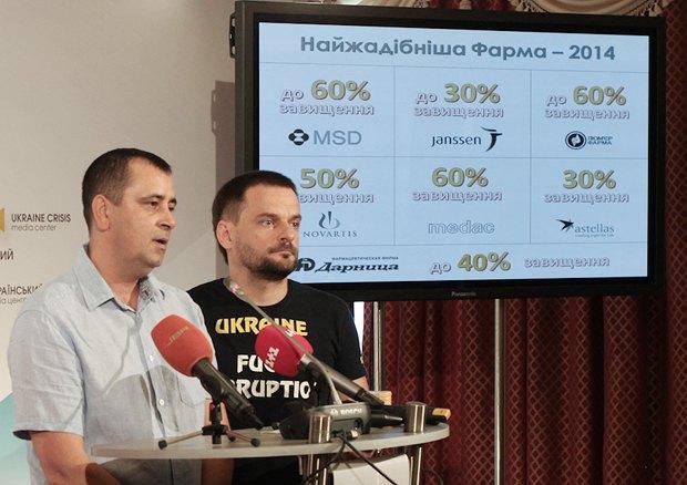 Владимир Курпита и Дмитрий Шерембей
