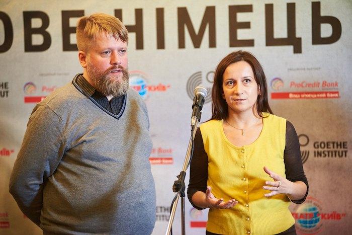 Георг Жено и Наталья Ворожбит