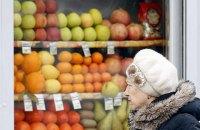 Годовая инфляция замедлилась до 13,2%