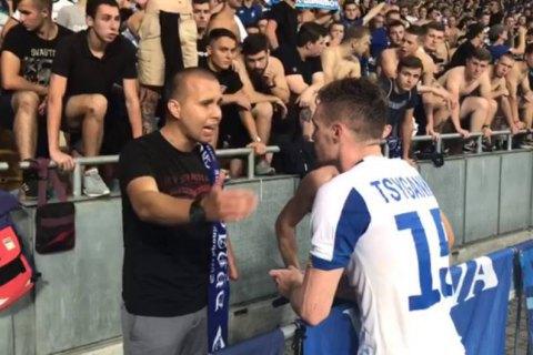 """У капітана """"Динамо"""" відбулася жорстка розмова з ультрас після матчу з """"Брюгге"""""""