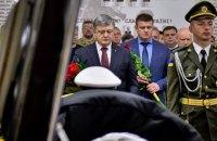 Порошенко: убийство Шаповала напоминает нам, что война идет не только на фронте