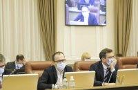 Зеленський виступив за лібералізацію візового режиму для туристів з Китаю та Індії