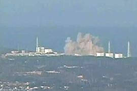 """На японской АЭС """"Фукусима-1"""" - новый взрыв"""