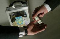 Продать свой голос на выборах готов каждый десятый украинец