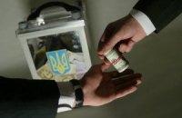 У Луганській області порушили справу через підкуп виборців