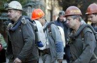 4 горловских шахтеров спасли из-под завала