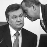 Клюєв, Арбузов, Табачник: у чому підозрюють та за що судять екс-посадовців