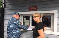 Денисова готовит встречные требования к России по посещению заключенных