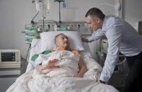 В Александровской больнице впервые имплантировали механическое сердце, - КГГА
