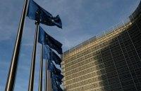 В ЄС закликали Україну навести порядок в антикорупційній роботі