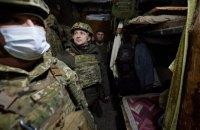 """Зеленський прибув на Донбас """"підтримати бойовий дух"""""""