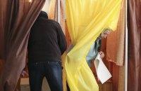 В Україні завершилося голосування на виборах президента
