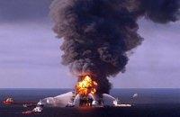 BP потребовала 21 миллиард долларов за аварию в Мексиканском заливе