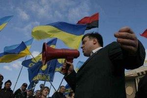 """Луганский облсовет требует запретить """"Свободу"""""""