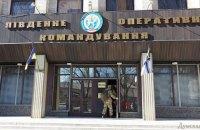 Офіцера, який вивів з Криму екіпаж українського корвета, переводять в Очаків