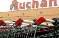 Auchan собирается запустить в Украине еще одну сеть гипермаркетов