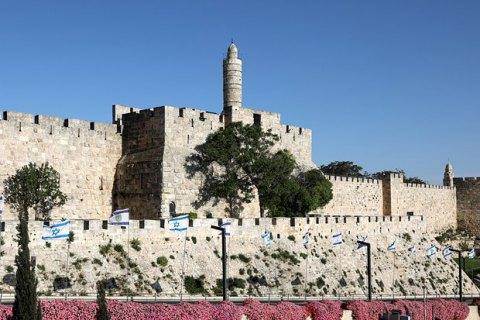 Трамп визнав Єрусалим столицею Ізраїлю