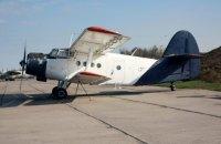 Житель Миколаєва подарував військовим літак