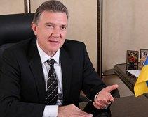 Днепропетровск занимает лидирующие позиции по инвестиционной привлекательности, - мнение