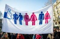 В Румынии проходит референдум, касающийся однополых браков