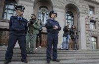 Безопасность киевских чиновников дорожает