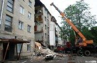 Луцька влада знайшла гроші на квартири постраждалим