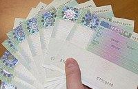 МЗС: українцям рідше відмовляють у шенгенських візах